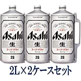 アサヒビール 2ケースセット アサヒ スーパードライ ミニ樽(6本+6本)2Lセット (2000ml)(2リットル)(12本)