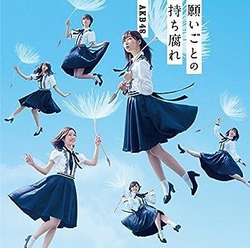 Amazon | 48th Single 「願いご...