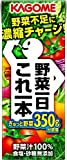 Kagome vegetables the 1st this one 200ml 24 X2 this case (48)