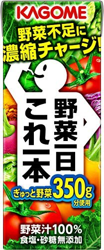 Kagome vegetables the 1st this one 200ml 24 X2 this case (48) by Vegetables the 1st this one