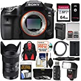 Sony Alpha A99 II Full Frame 4K Wi-Fi Digital SLR Camera Body & 18-35mm f/1.8 Art Lens + 64GB Card + Backpack + Flash + Battery/Charger + Filters Kit