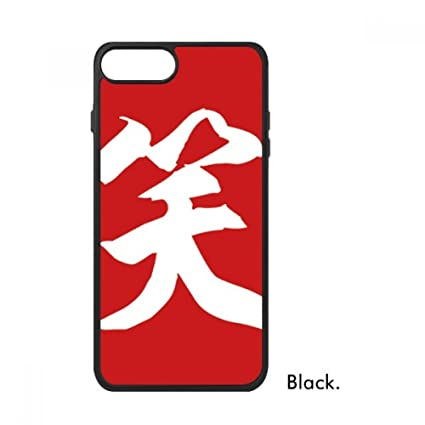 Amazon Chinese Laugh China Character For Iphone 77 Plus Cases