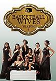 Basketball Wives: Season 4