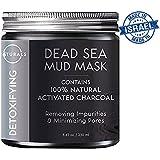O Naturals Dead Sea Mud Mask