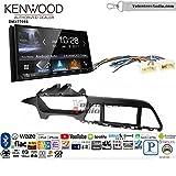 Volunteer Audio Kenwood DMX7705S Double Din Radio Install Kit with Apple CarPlay Android Auto Bluetooth Fits 2015-2017 Hyundai Sonata