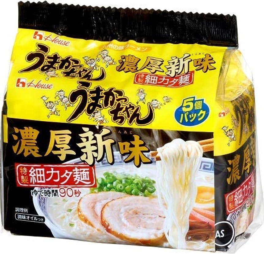 貫入サリー馬鹿マルちゃん 和風麺カラフル6種セット