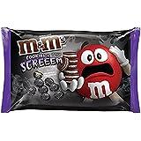 M&M's, 季節 限定版 チョコレート 8oz (クッキー&スクリーム)