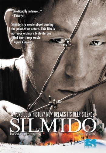 Silmido (The Basters)