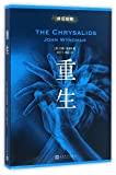 The Chrysalids (Chinese Edition)
