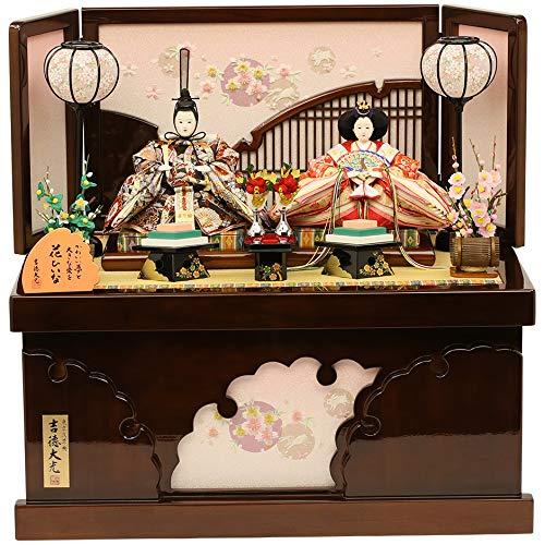 吉徳大光×人形工房天祥 コラボ限定オリジナルひな人形 雛人形 吉徳大光 収納飾り 親王飾り 花ひいなシリーズ 収納雛 収納タイプ   B07N7ZXMD1