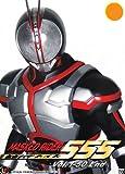 Masked Rider 555 (TV 1 - 50 End) [Kamen Rider] DVD