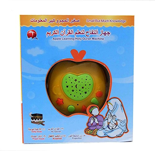 Islamic Arabic Toy - Apple for Quran and Prayer by Nabil's Gift Shop