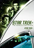 Star Trek III:  The Search for Spock (Bilingual)