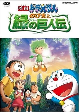 【名作Best20】ドラえもん映画ランキング(ネタバレ注意 ...