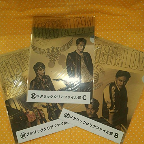 HiGH&LOW THE MOVIE くじ クリアファイル A B C 3種セットの商品画像