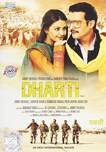 dharti-bollywood-punjabi-dvd-with-english-subtitles