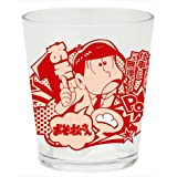 Japanese Manga SIX SAME FACES Konya wa Osomatsu-san Character Tritan Tumbler Cup (Osomatsu)