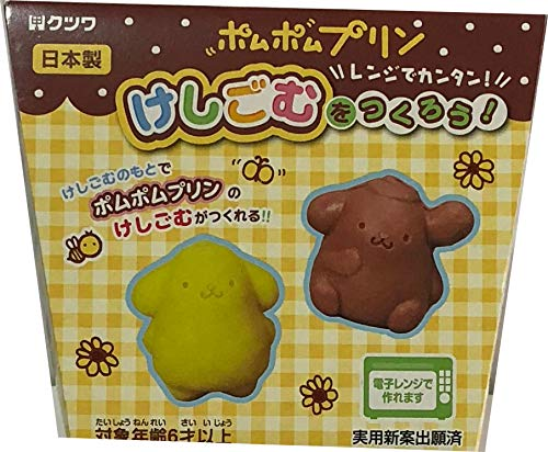 Sanrio Pom Pom Purin Eraser Made Making Microwave Create kit by Kutsuwa (Image #2)