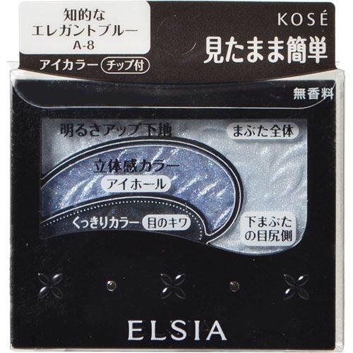 ELSIA(エルシア)そのまま簡単仕上げアイカラー 1,179円