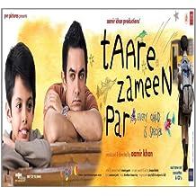 Taare Zameen Par CD by Shankar Ehsaan Lay (2007-11-01)