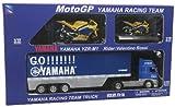 YAMAHA RACING TEAM MOTO GP