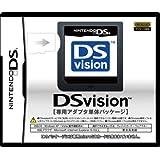 DSvision[専用アダプタ単体パッケージ]
