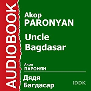 Uncle Bagdasar [Russian Edition] Audiobook