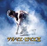 Original Soundtrack - Thermae Romae 2 Musica Collection (2CDS) [Japan CD] SICP-4107