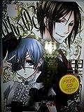 Black Butler / Kuroshitsuji (TV): Complete Box Set (DVD)