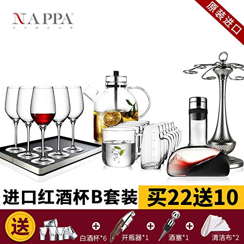 tal wine glass set goblet wine glass wine set gift family 24 sets ()
