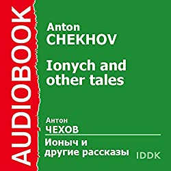 Lonych and Other Tales [Russian Edition]