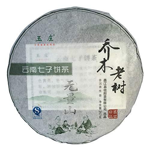 (2014 Year Yunnan Organic Pu erh tea, 357g / 12.6oz Sheng Puerh, Aged raw puer tea cake, Chinese black tea, tea gift sets, beeng cha loose leaf (Normal carton package))