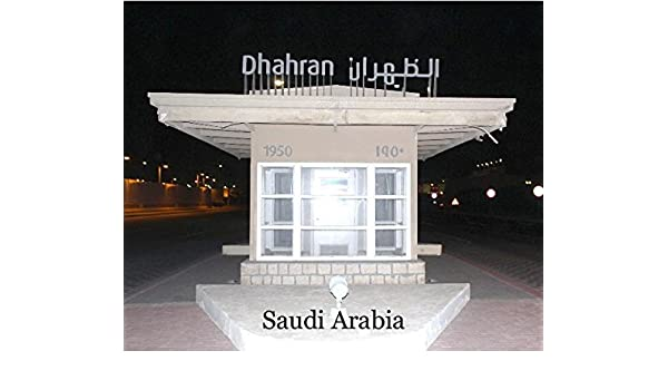 dhahran Round 2 Public Copy: Saudiexpat: 9781320067485