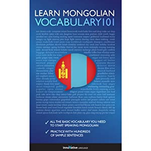 Learn Mongolian - Word Power 101 Audiobook