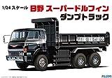 フジミ 日野 スーパードルフィン ダンプトラック (プラモデル)
