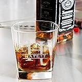 Personalized whiskey glass, Engraved whiskey glass, Monogram design whiskey glass 9.25 oz.