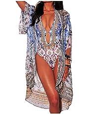 ملابس سباحة نسائية من DressU مكونة من قطعتين مطبوع عليها مونوكينيات مقاس كبير