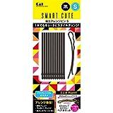 スマートキュート(SmartCute) 強力アレンジピンS (黒 ) HC3318