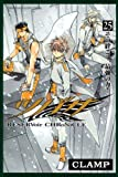 download ebook tsubasa: reservoir chronicle, vol. 25 by 2003-2009. editor: to?