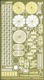 Pilgrim Observer Space Station Model Kit Photoetch Set
