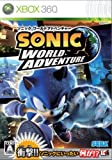 Sonic World Adventure [Japan Import]