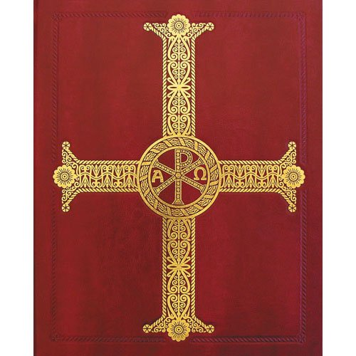 US Gifts The Roman Missal, Chapel Edition