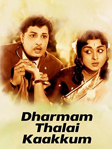 Dharmam Thalai Kaakkum -