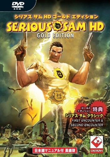 Serious Sam HD Gold Edition Japanese with English manual -