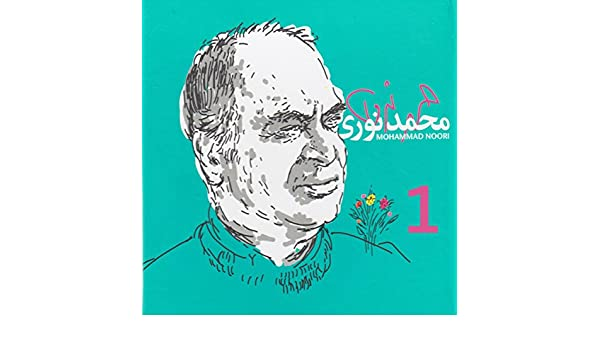mohammad noori mp3 download