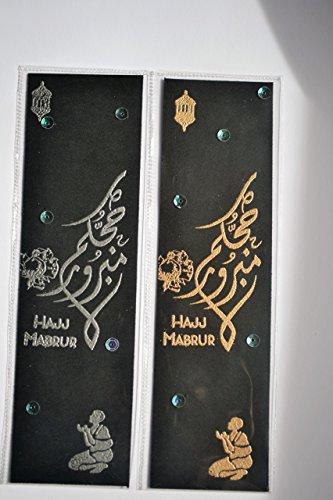 Islamic bookmark, Handmade bookmark, Haj mabrur bookmark, Haj mabrur card, Arabic calligraphy, golden bookmark, Ramadan - Bookmark Arabic
