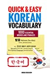 #3: Quick and Easy Korean Vocabulary: Learn Over 1,000 Essential Words and Phrases