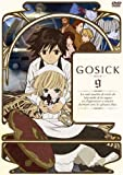 Animation - Gosick Vol.9 [Japan DVD] KABA-8909