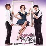 [CD]お嬢さまをお願い 韓国盤