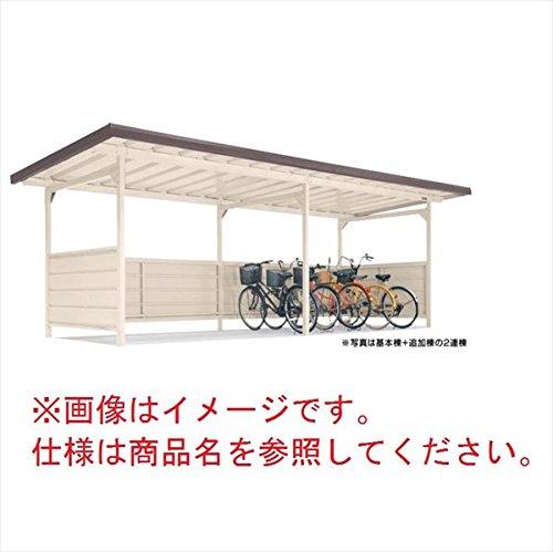 自転車置き場 ヨド物置 YOKC-280MA 追加棟(追加棟施工には基本棟の別途購入が必要です) 『公共用 サイクルポート 屋根』 ブラウニー   B00RXIX3U6